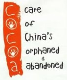Care of Chinas Orphaned and Abandoned